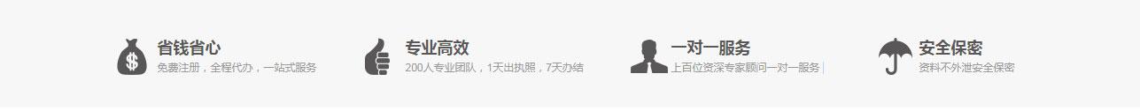 代理注册商标_代办商标驳回复审_申请商标案例-深圳万事惠
