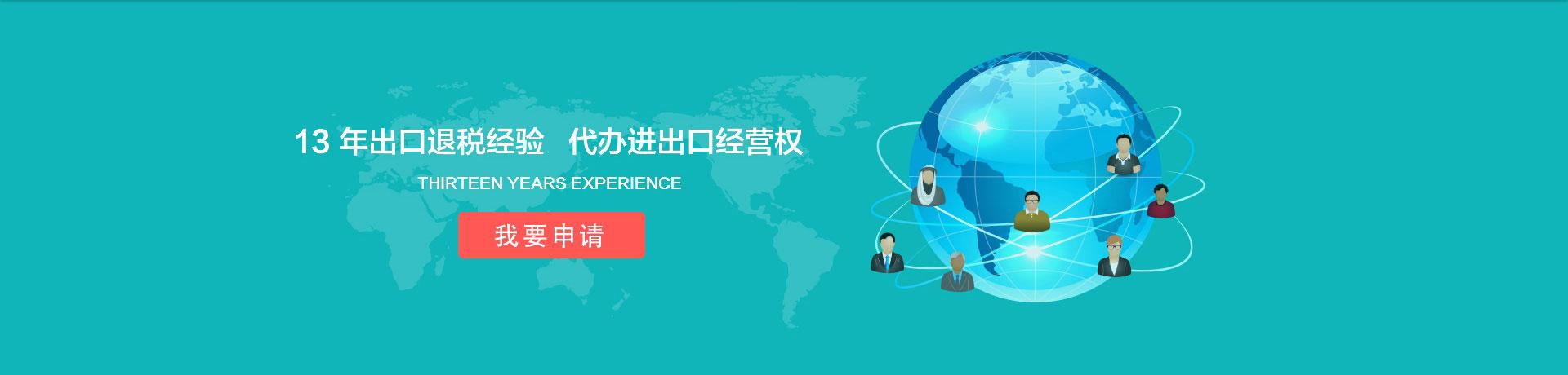海外(国外)公司注册_离岸公司代办_境外公司设立登记_bvi美国英国公司-万事惠