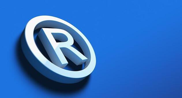 商标注册使用和不注册使用有何区别?