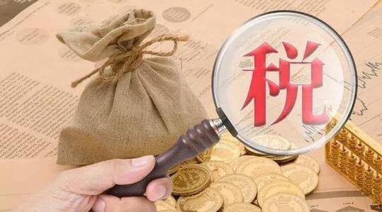 深圳工商异常解除:代理记账对企业的优势?