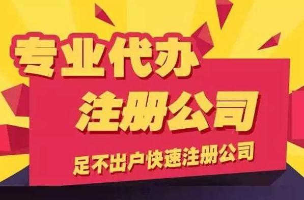 """创业者想要知道""""深圳公司注册多少钱""""-万事惠代办公司"""