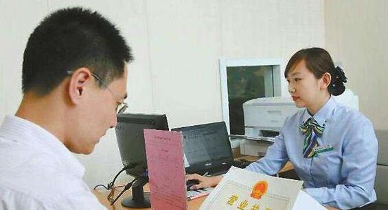 深圳公司注册麻烦吗?深圳工商注册代理服务有哪些优势-万事惠代办公司