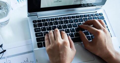 商标注册申请常见问题指南-万事惠商标申请代理公司