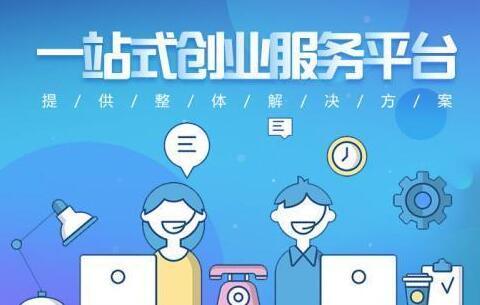深圳注册公司流程及费用是多少?-万事惠注册公司