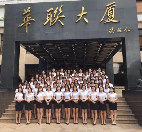 深圳无地址注册公司的办理流程和所需的资料!-万事惠